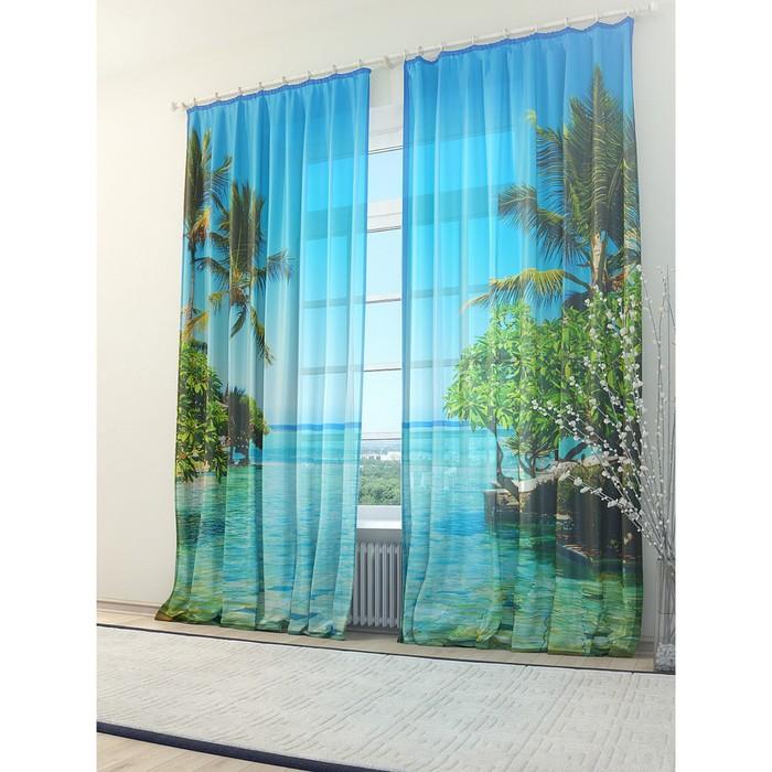 Тюль «Карибы», размер 150 х 260 см (2 шт.)