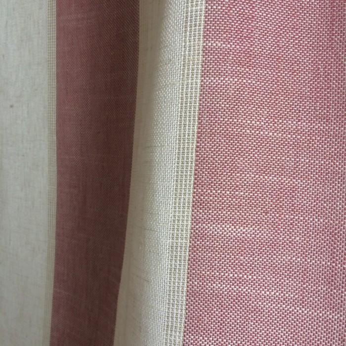 Штора портьерная 200х260 см, розовый, рогожка, пэ 100%