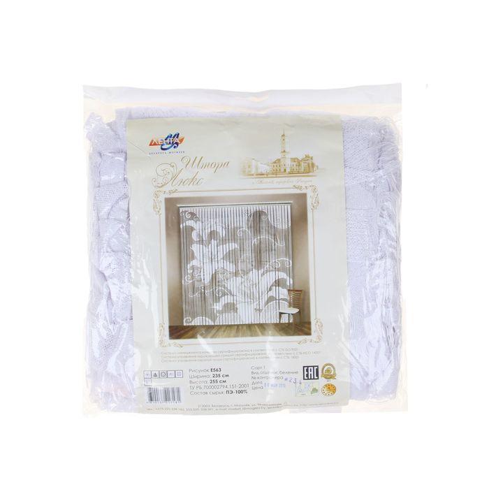 Штора 235х255 см, белый, 100% п/э, шторная лента