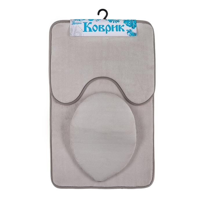 """Набор ковриков для ванной и туалета """"Комплект"""", 3 шт, цвет бежевый"""