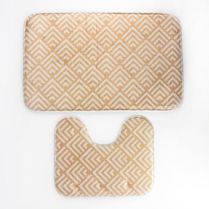 """Набор ковриков для ванны и туалета """"Визави"""", 2 шт: 50×80 см, 50×39 см, цвет жёлтый"""