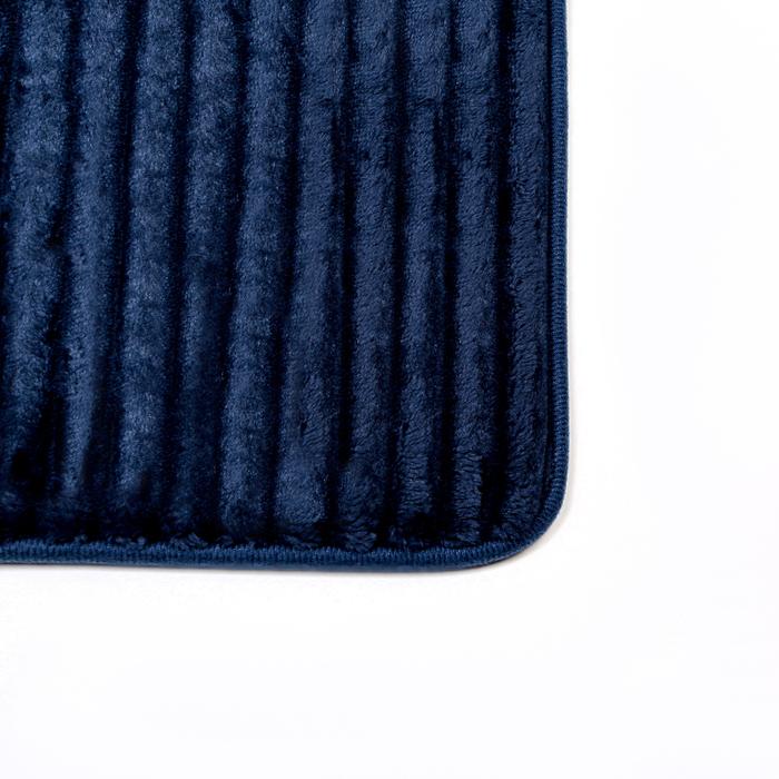 """Набор ковриков для ванной и туалета """"Рельеф"""" 2 шт, цвет синий"""