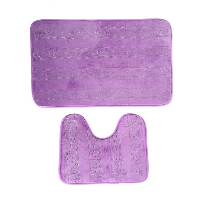 """Набор ковриков для ванны и туалета 49×80, 49×37 см """"Сияющий"""", 2 шт, цвет фиолетовый"""