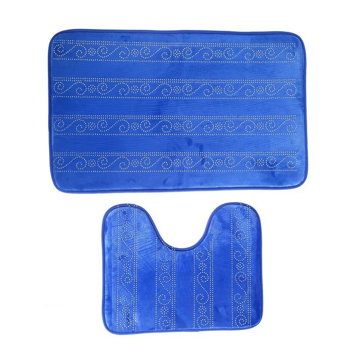 """Набор ковриков для ванны и туалета 49×80, 49×37 см """"Сияющий"""", 2 шт, цвет синий"""