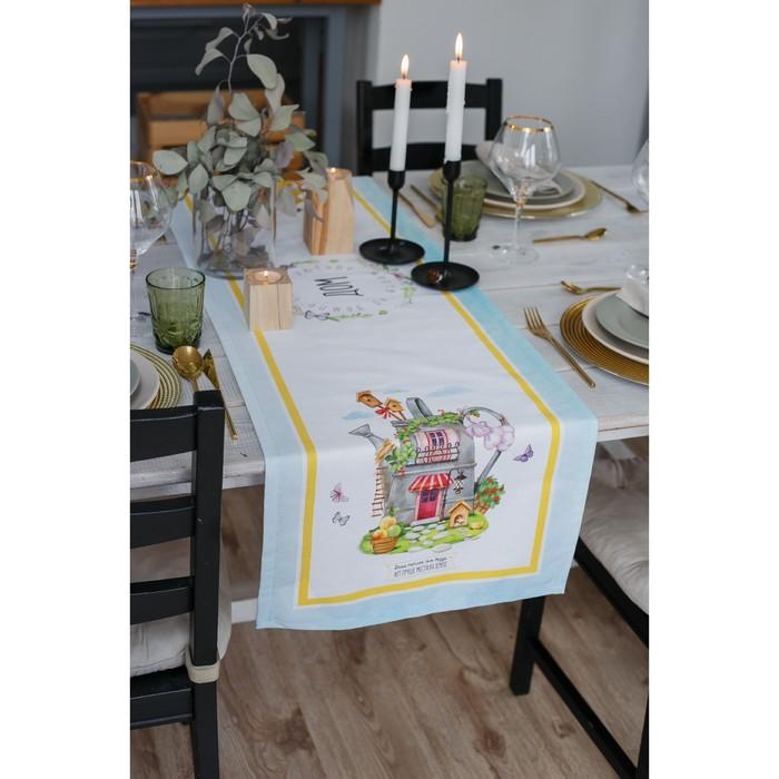 """Дорожка на стол """"Уютный дом"""" 40*146 см, 100% хл, саржа 190гр/м2"""
