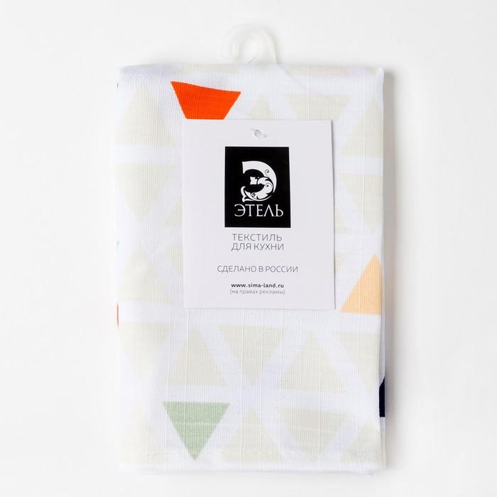 Декоративная наволочка Этель «Треугольники», 45×45 см, репс, пл. 130 г/м², 100% хлопок
