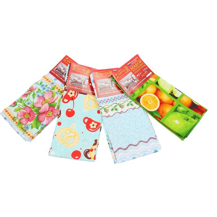 Набор вафельных полотенец - 3 шт., цвет МИКС, размер 38х73 см