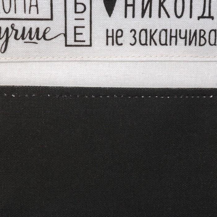 """Кармашек текстильный """"Семейные ценности"""" 3 отделения, 20х56 см"""