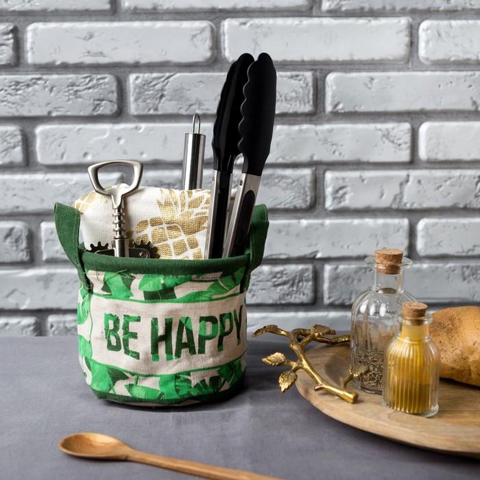 """Текстильная корзинка """"Be Happy"""" 14х12см"""