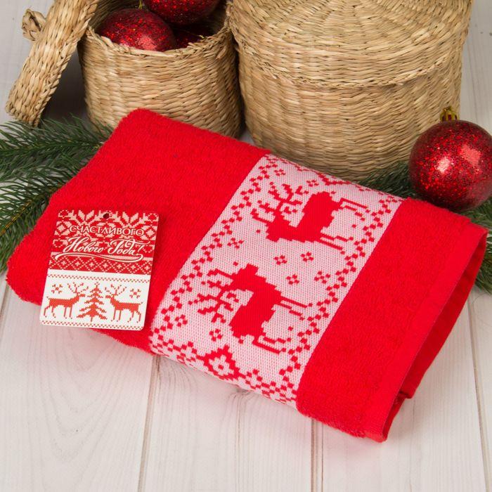 Поздравления к подаркам на новый год полотенце