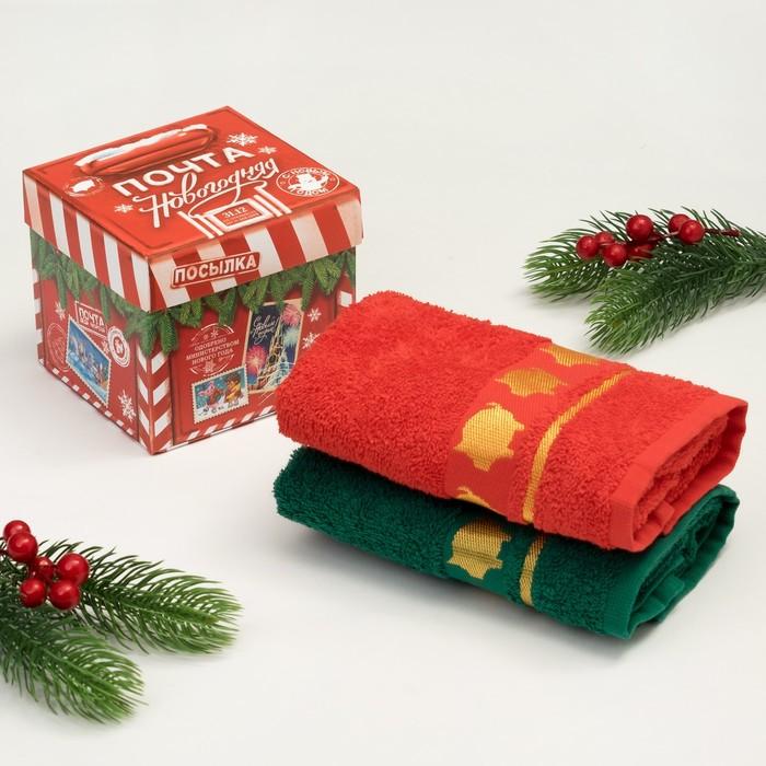 """Набор махровых полотенец """"Новогодняя почта"""" 30х70 см - 2 шт, 100% хлопок, 370 гр/м2"""