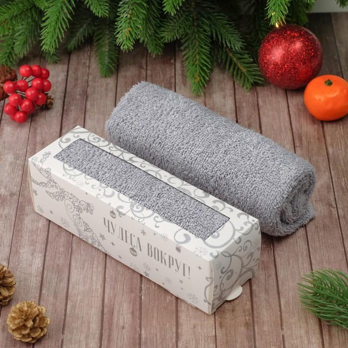 Махровое полотенце «Серебро» (вид1) 30×60 см, 100% хлопок, 340 г/м²