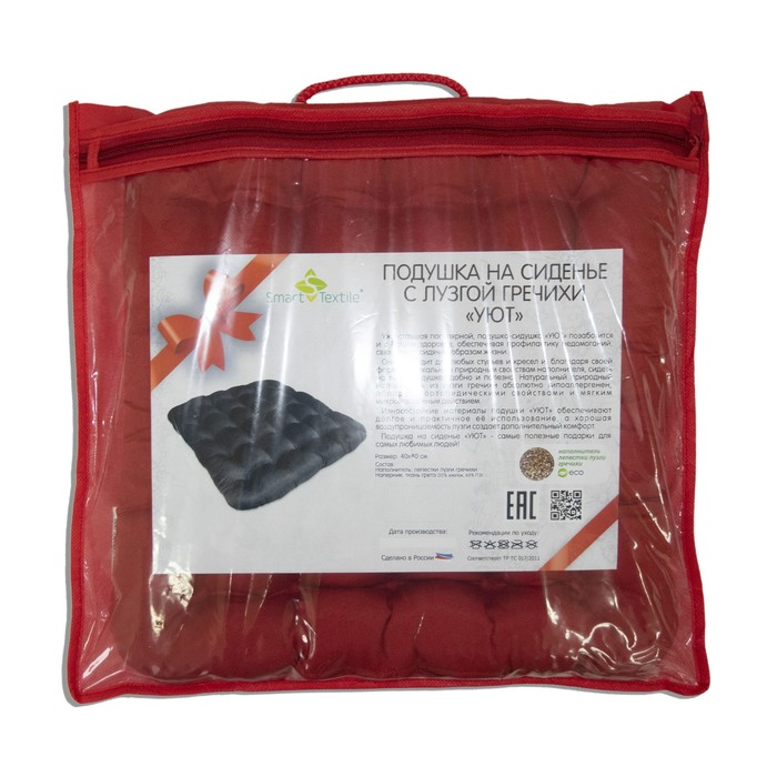 Подушка на стул Уют красный 40х40см лузга  гречихи, грета хл35%, пэ65%
