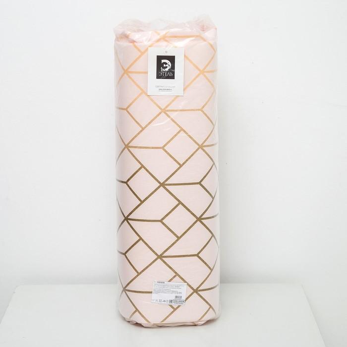 Подушка на уличное кресло Этель «Сетка», 50 × 100 см + 2 см, репс с пропиткой ВМГО, 100%-ный хлопок