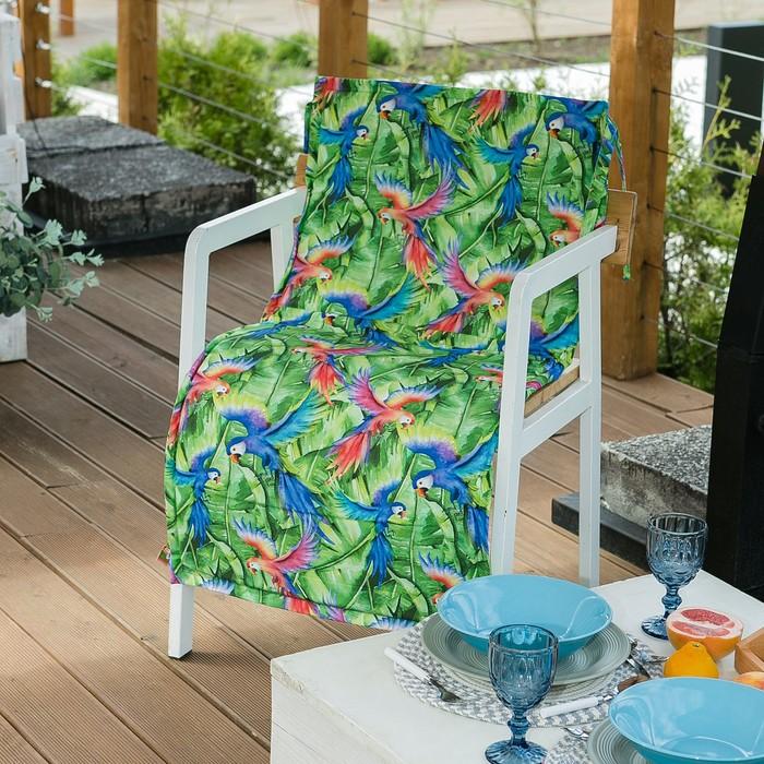 Подушка на уличное кресло «Этель» Попугай, 50×100+2 см, репс с пропиткой ВМГО, 100% хлопок