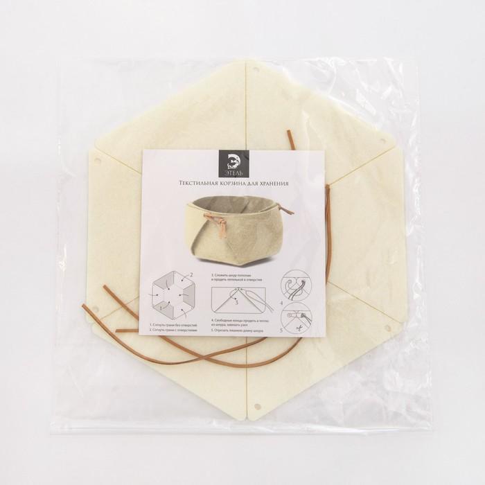 Корзина текстильная для хранения, бежевая 12х7 см