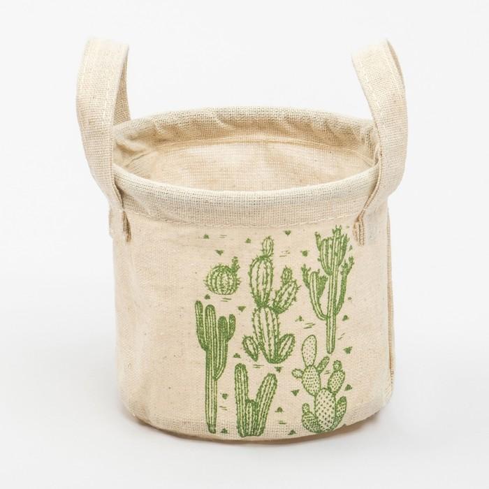 Корзинка текстильная «Кактусы», 12 х 10 см