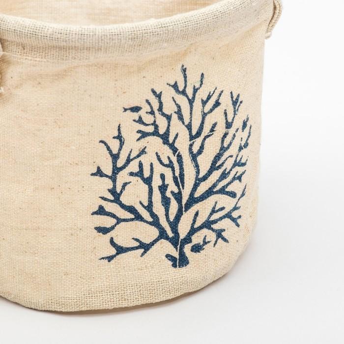 Корзинка текстильная «Коралл», 12 х 10 см