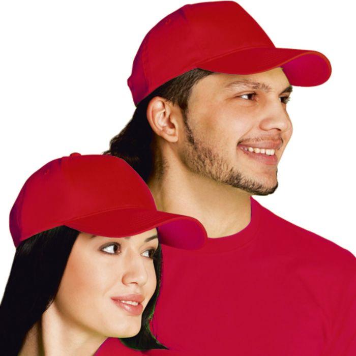Бейсболка StanClassic, one size, цвет красный 150 г/м