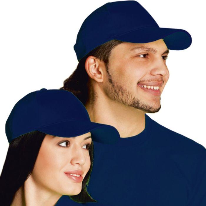 Бейсболка StanClassic, one size, цвет тёмно-синий 150 г/м