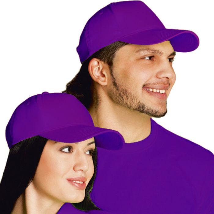 Бейсболка StanClassic, one size, цвет фиолетовый 150 г/м