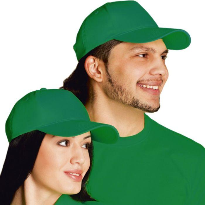 Бейсболка StanClassic, one size, цвет зелёный 150 г/м