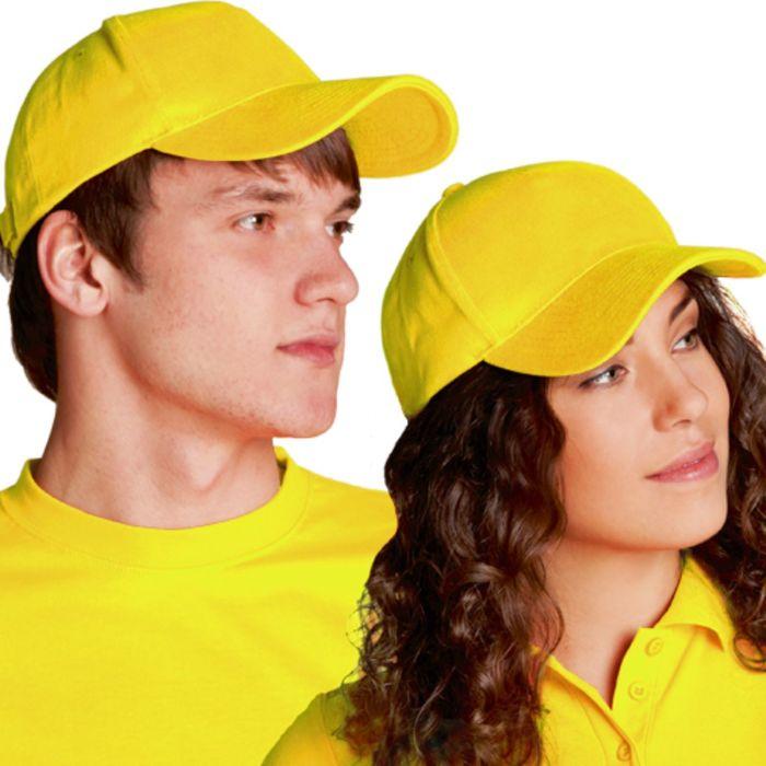 Бейсболка StanComfort, one size, цвет жёлтый 200 г/м