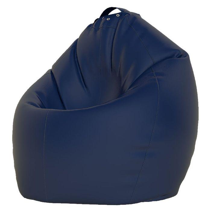 Кресло-мешок Стандарт, ткань нейлон, цвет темно синий