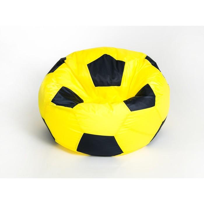 """Кресло-мешок """"Мяч"""" большой, диаметр 95 см, цвет жёлто-чёрный, плащёвка"""
