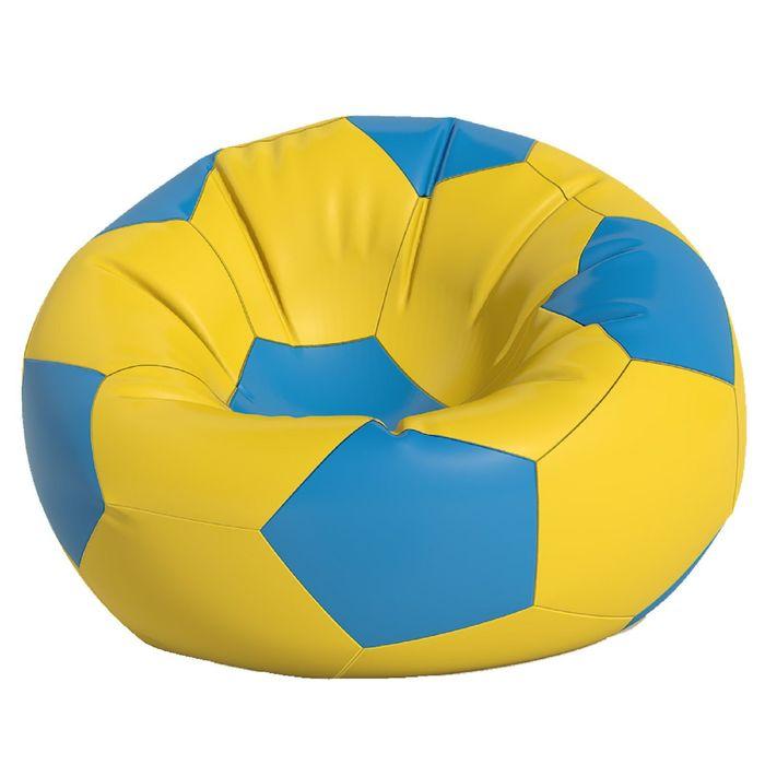 Кресло-мешок Мяч средний, ткань нейлон, цвет желтый, голубой