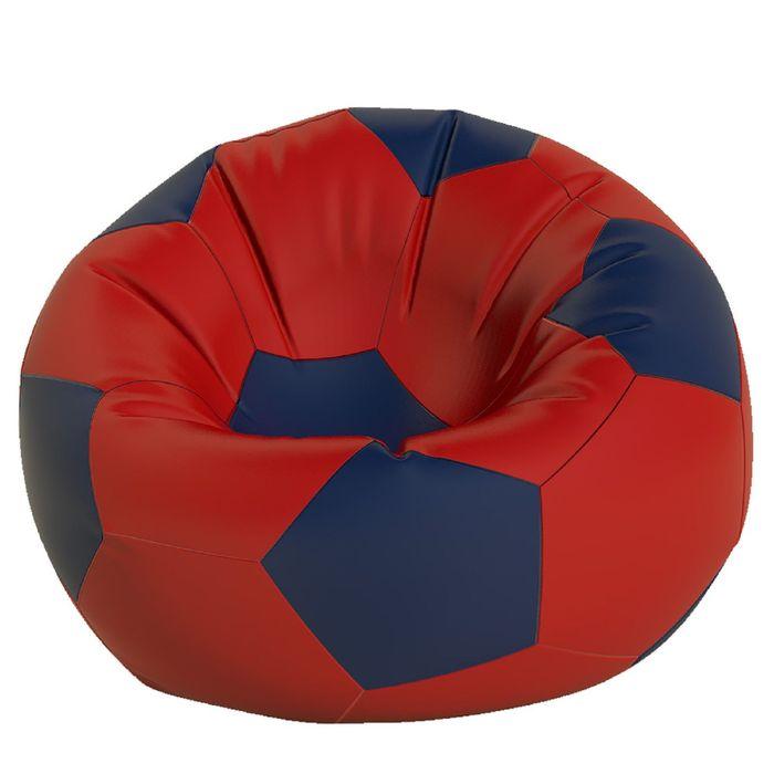 Кресло-мешок Мяч средний, ткань нейлон, цвет красный, темно синий