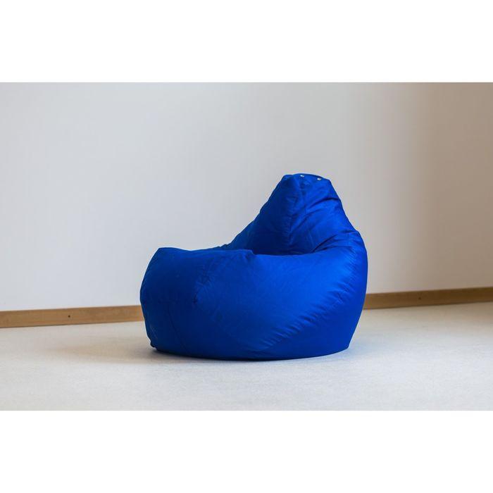 Кресло-мешок «Фьюжн синее»
