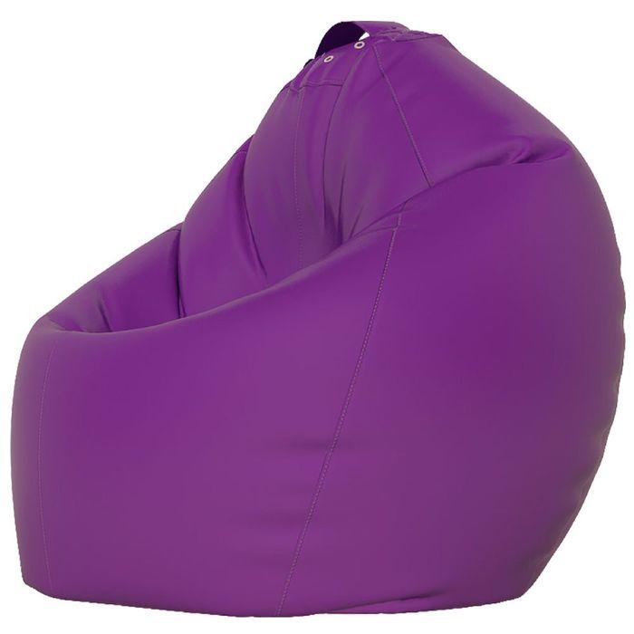 Кресло-мешок XXL, ткань нейлон, цвет сиреневый