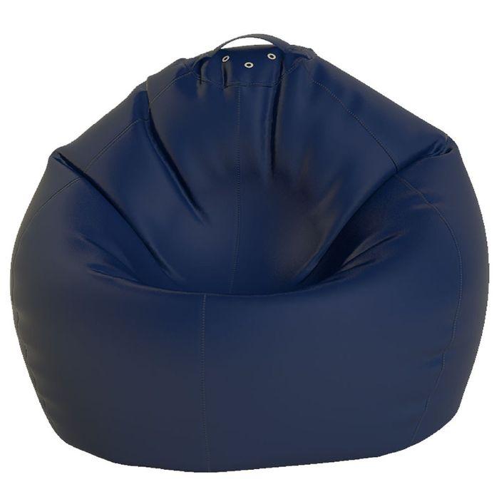 Кресло-мешок Малыш, ткань нейлон, цвет темно синий