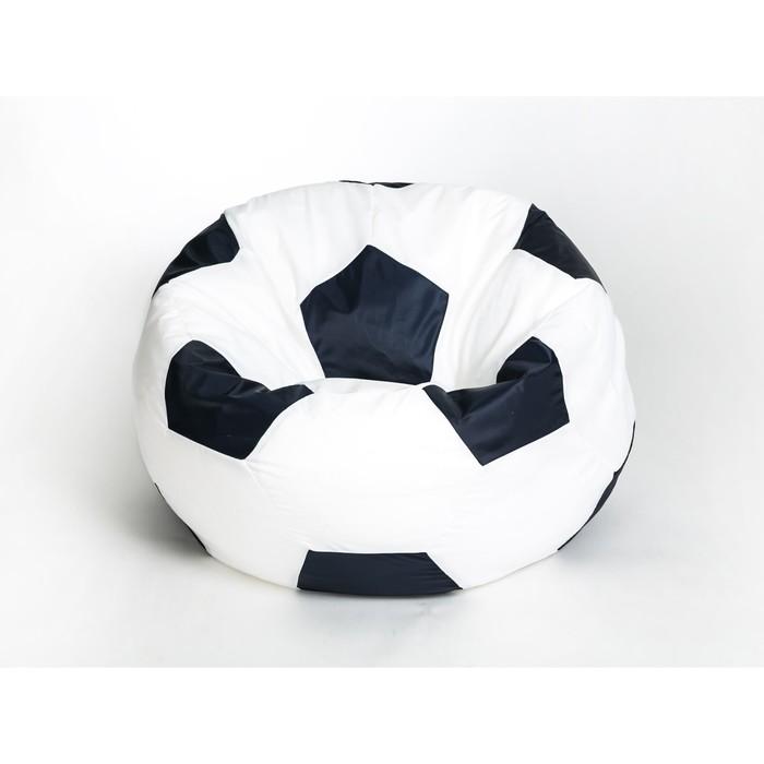 """Кресло-мешок """"Мяч"""" малый, диаметр 70 см, цвет бело-чёрный, плащёвка"""