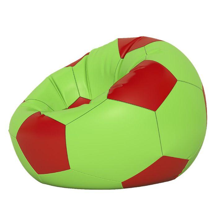 Кресло-мешок Мяч малый, ткань нейлон, цвет салатовый, красный