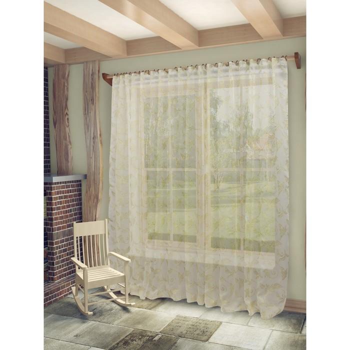Тюль «Изабелла», ш. 300 х в. 260 см, цвет золотистый