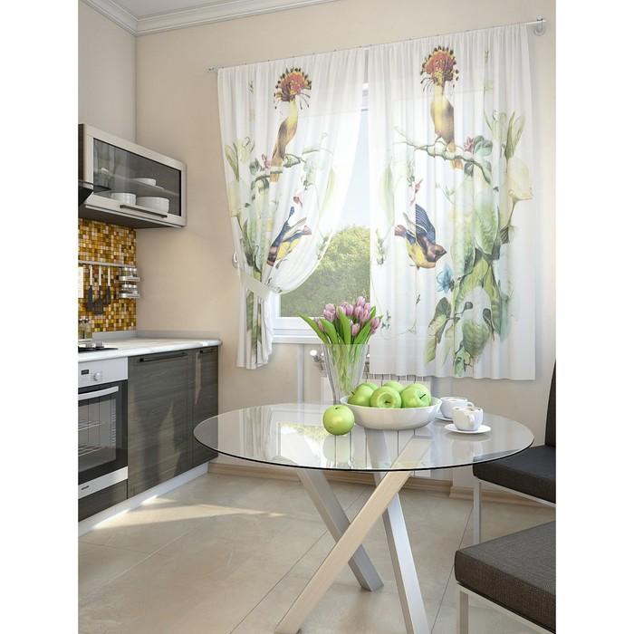 Комплект штор для кухни «Рафог», размер 150 × 180 см (2 шт.), цвет голубой