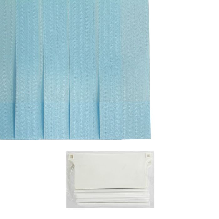 """Набор ламелей 180 см """"Вертикальные шторы. Лайн"""", 5 шт, цвет голубой"""