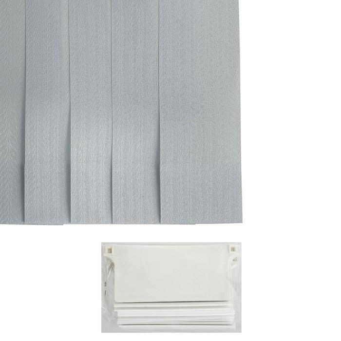 """Набор ламелей 180 см """"Вертикальные шторы. Магнолия"""", 5 шт, цвет серый"""