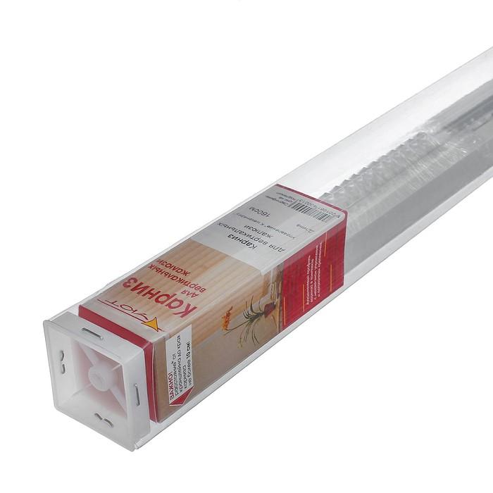 Механизм управления к вертикальным шторам 160 см