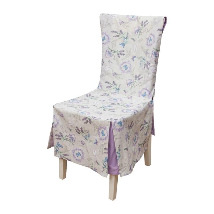 Чехол на стул «Лаванда»