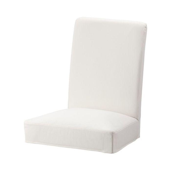 Чехол на стул, Грэсбу белый ХЕНРИКСДАЛЬ