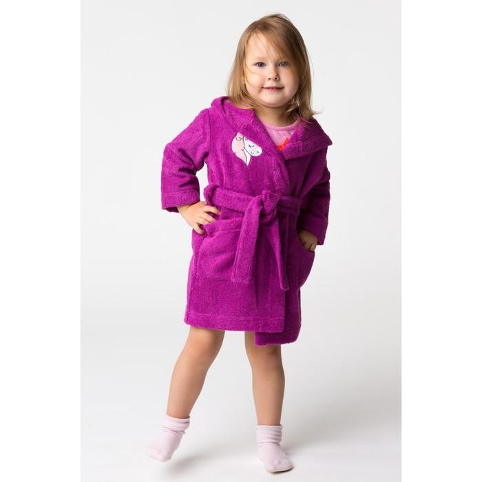 Халат махровый детский Лошадка, размер 30, цвет Розовый, 340 г/м² хл. 100% с AIRO