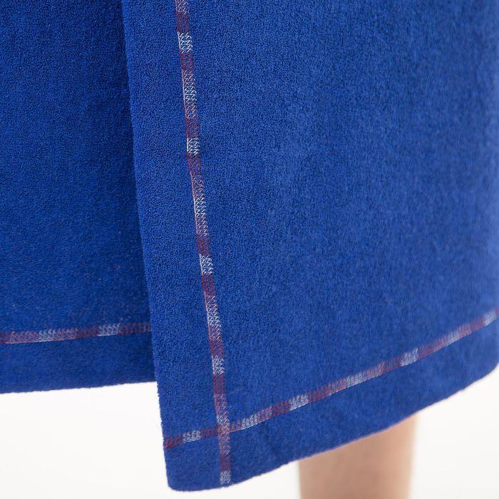 Килт(юбка) мужской махровый, 70Х150 тёмно-синий