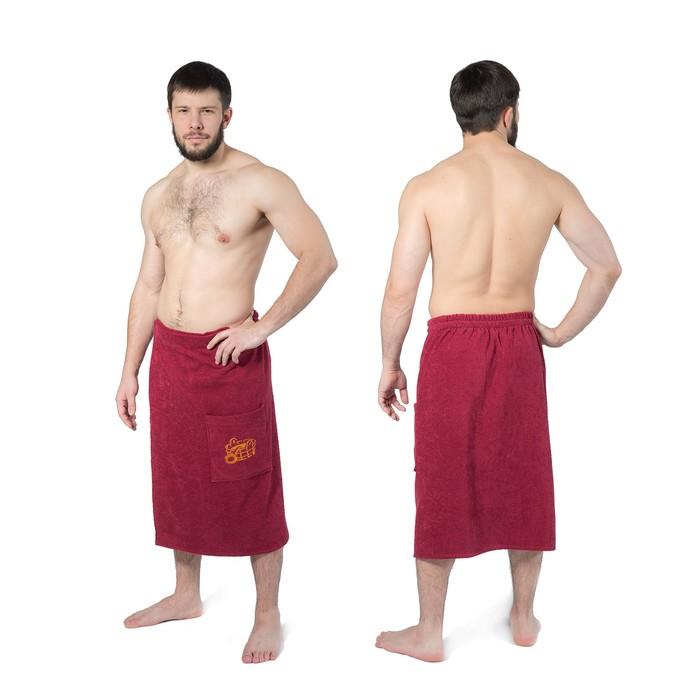 Килт(юбка) мужской махровый, с карманом, 70х150 бордовый