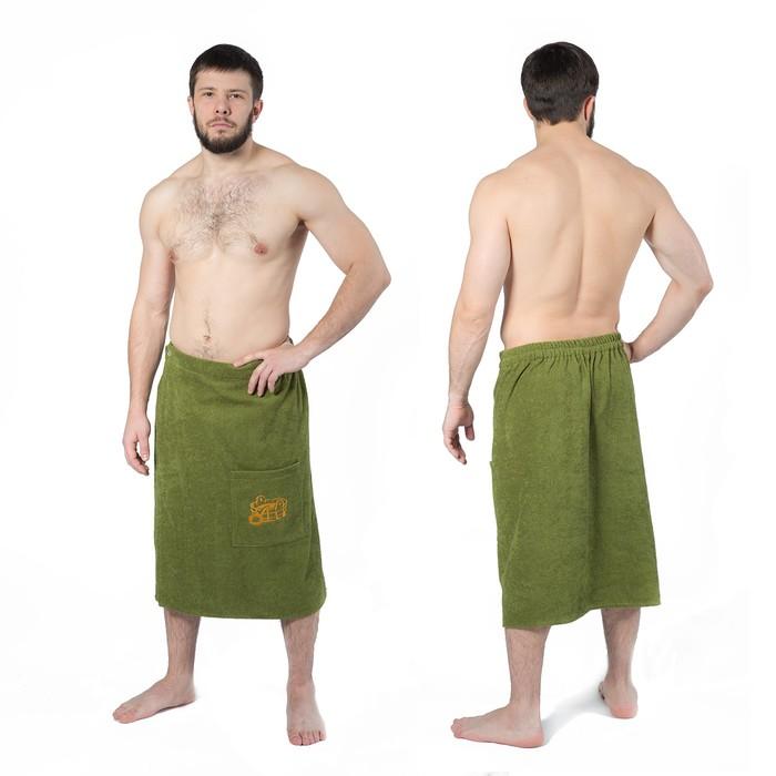 Килт(юбка) мужской махровый, с карманом, 70х150 тёмно-болотный