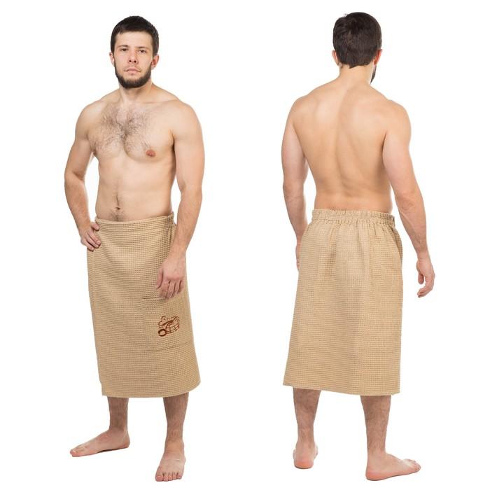 Килт(юбка) муж. вафельный однотон, вышивка, арт:КВ-5В беж, 70х150, Хл, 215 г/м