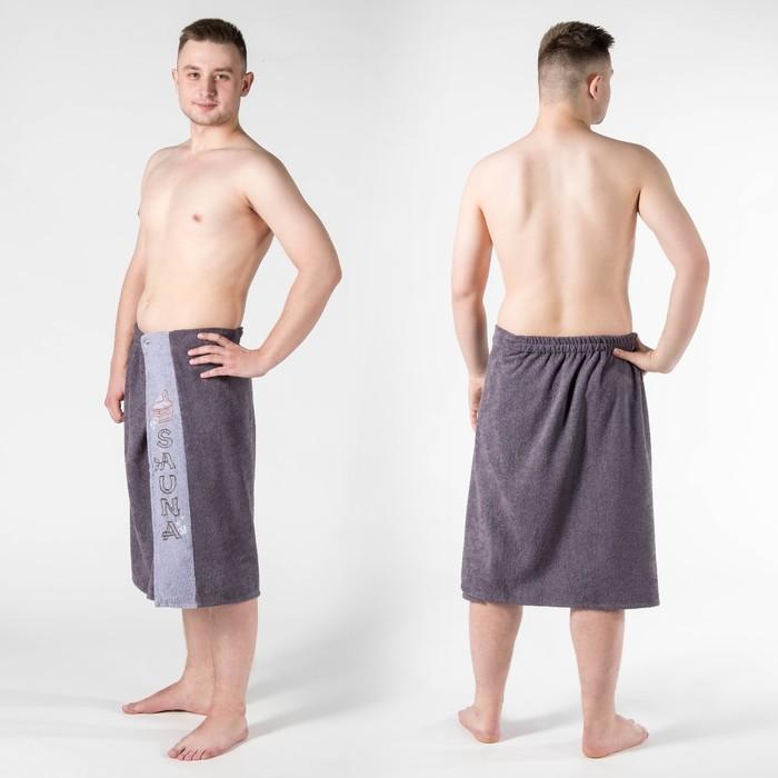Килт(юбка) мужской махровый, с вышивкой, 70х160 см, цвет серый