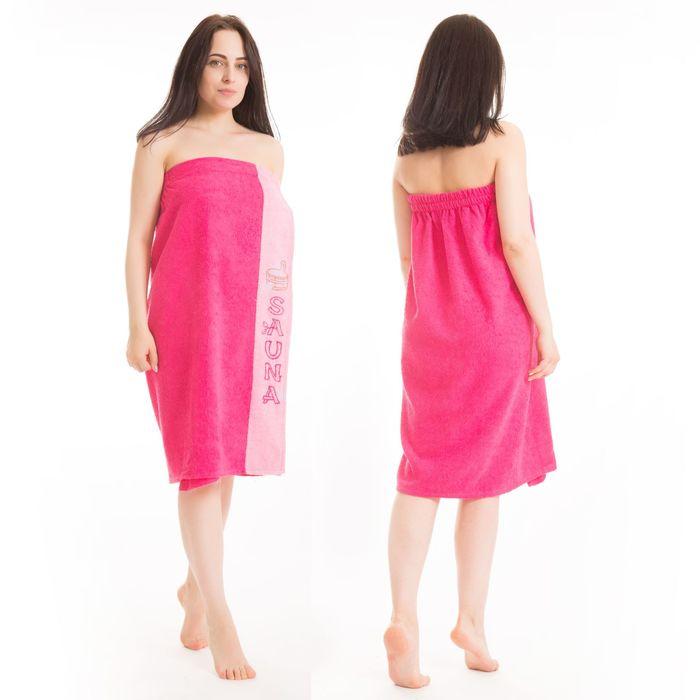 Килт(юбка) женский махровый, с вышивкой, 80х160 см, цвет малиновый